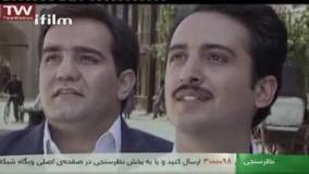 دانلود سریال ایرانی روزگار قریب قسمت 11