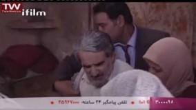 دانلود سریال ایرانی روزگار قریب قسمت 15