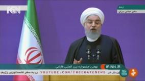 دانلود ویدیو پاسخ رئیس جمهور روحانی به آشغال و گوساله خواندن معترضان