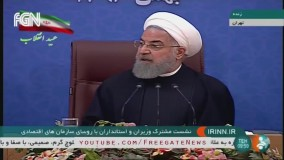 دانلود ویدیو روحانی: به رئیس جمهور فرانسه گفتم ما بدون اسلحه اعتراضات را آرام کردیم!