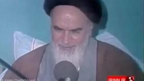 دانلود فیلم خنده های حسن روحانی از شوخی امام خمینی