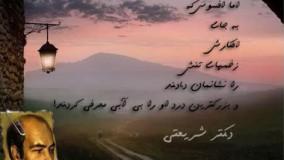 کلیپ بسیار زیبا در مورد امام حسین(ع) و محرم