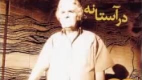 دانلود عاشقانه آنکه می گوید دوستت دارم  از   احمد شاملو