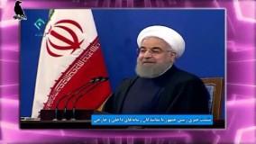 دانلود فیلم پاسخهای «حسن روحانی» به موضوع ارز و اعتراضات در نشست خبری