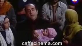 دانلود دو سكانس از فيلم گزارش یک جشن ساخته ابراهیم حاتمی کیا