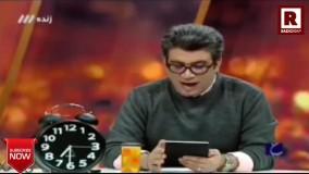 فیلم تمسخر حسن روحانی توسط رضا رشیدپور در پخش زنده شبکه سه