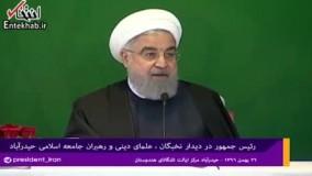 فیلم/ روحانی: لوله تفنگ، مشکلات جوامع اسلامی را حل نمی کند