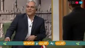 دانلود حضور ماکان بند در برنامه دورهمی مهران مدیری