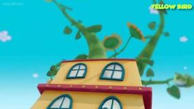 دانلود کارتون های شبکه پویا - کارتون ماجراهای هیول آباد قسمت 33