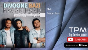 MACAN Band - New Album 2017 - Divooneh Bazi (ماکان بند - دیوونه بازی - فول آلبوم)