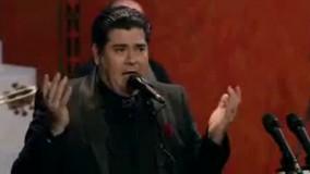 دانلود اجرای زنده سالار عقیلی آهنگ ای ایران در اختتامیه جشنواره فیلم فجر
