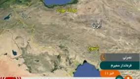 فرماندار سمیرم: محل سقوط هواپیمای_مسافربری هنوز مشخص نشده است