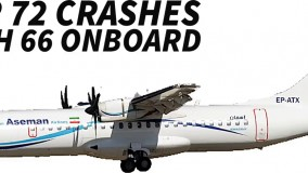 گزارش رسانه های خارجی از سقوط هواپیما شرکت آسمان ATR72
