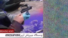 پودرمخمل آرین کروم/فلوک/فروش مخملپاش09125371393