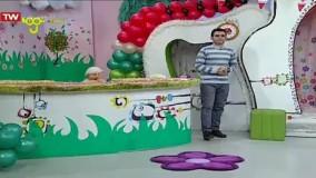 برنامه کودک ململ قسمت 93 -ململ دانلود
