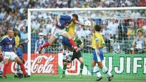 دانلود بازی فرانسه 3- 0 برزیل