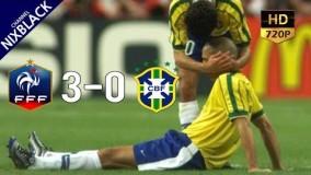 دانلود صحنه های مهم و گل های فینال جام جهانی 1998