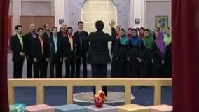 دانلود ترانه پاشوپاشو کوچولو - گروه آوازی تهران - برنامه کلاه قرمزی عید 1393