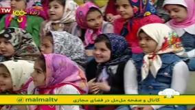 برنامه کودک ململ قسمت 66 - ململ نهال