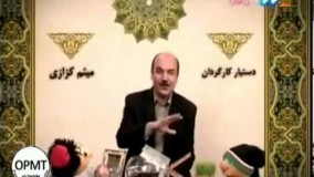 دانلود تیتراژ آغازین کلاه قرمزی پسرخاله Kolah Ghermezi pesar khaleh 91