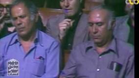 دانلود تاریخ شفاهی ایران 71- دادگاه رسیدگی به اتهامات متهمین فاجعه سینما رکس آبادان