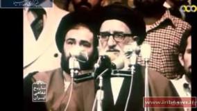دانلود تاریخ شفاهی ایران 251  سخنرانی مرحوم آیت الله طالقانی در مدرسه فیضیه قم
