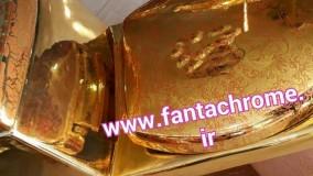 فروش دستگاه آبکاری فانتاکروم/ابکاری کروم09125371393