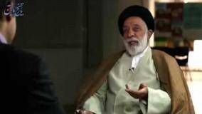 دانلود تاریخ آنلاین | آگهی نوبتِ هشتم خشت خام | گفتگو با سیدهادیخامنهای