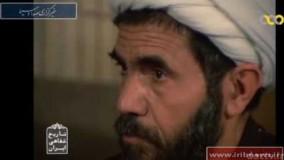 دانلود تاریخ شفاهی ایران 249