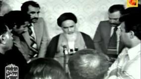 دانلود بیانات حضرت امام خمینی (ره) در جمع فرمانداران سراسر ایران در سال 1358