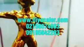 آموزش ساخت مواد آبکاری 09384086735 ایلیاکالر