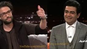 دانلود گفتگوی جذاب بنیامین بهادری و فرزاد حسنی در برنامه حرف تو برف