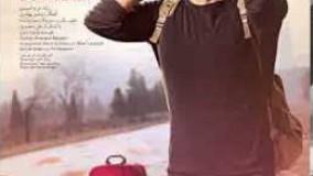 Benyamin Bahadori - Hafteye Eshgh بنیامین بهادری - هفته عشق