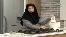 آموزش پخت کیک یزدی باما همراه باشید