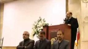 آواز محمد اصفهانی
