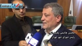 فیلم/ توضیح محسن هاشمی درباره درآمد ۱۰۰۰میلیاردی شهرداری از پارکینگ کنار خیابان