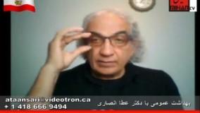 دکتر عطا انصاری -عفونت قارچی واژن
