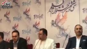فیلم/ واکنش کارگردان «لاتاری» به انتقاد یک خبرنگار