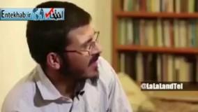 فیلم/ جوان ایرانی که با ۳ همسر خود در یک خانه زندگی میکند