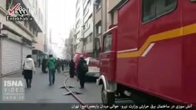 فیلم/ آتشسوزی در ساختمان اداری حوالی میدان ولیعصر