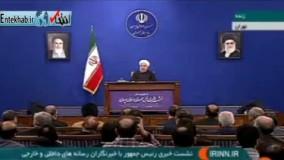 حسن روحانی: دشمن اصلی در منطقه صهیونیسم است