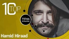 Hamid Hiraad - Best Songs Vol.2 (بهترین آهنگ های حمید هیراد)