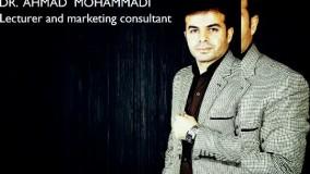 انگیزشی: آخرین روز عمر – دکتر احمد محمدی (آکادمی بازار)