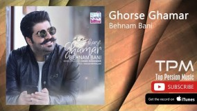 دانلود آهنگ جدید بهنام بانی- قرص قمر Behnam Bani