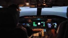 فیلم هواپیما CRJ-700