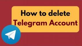 نحوه حذف اکانت تلگرام