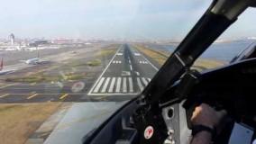 Expressway Visual 31 CRJ-900 (w/touchdown at ~ 750')