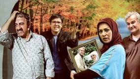 دانلود سریال تلوزیونی عصر پاییزی قسمت نهم 9