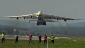 دانلود فیلم بلند شدن هواپیمای Antonov-225