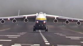 دانلود ویدیو Giant Antonov An-225 Mriya Takes off!!!